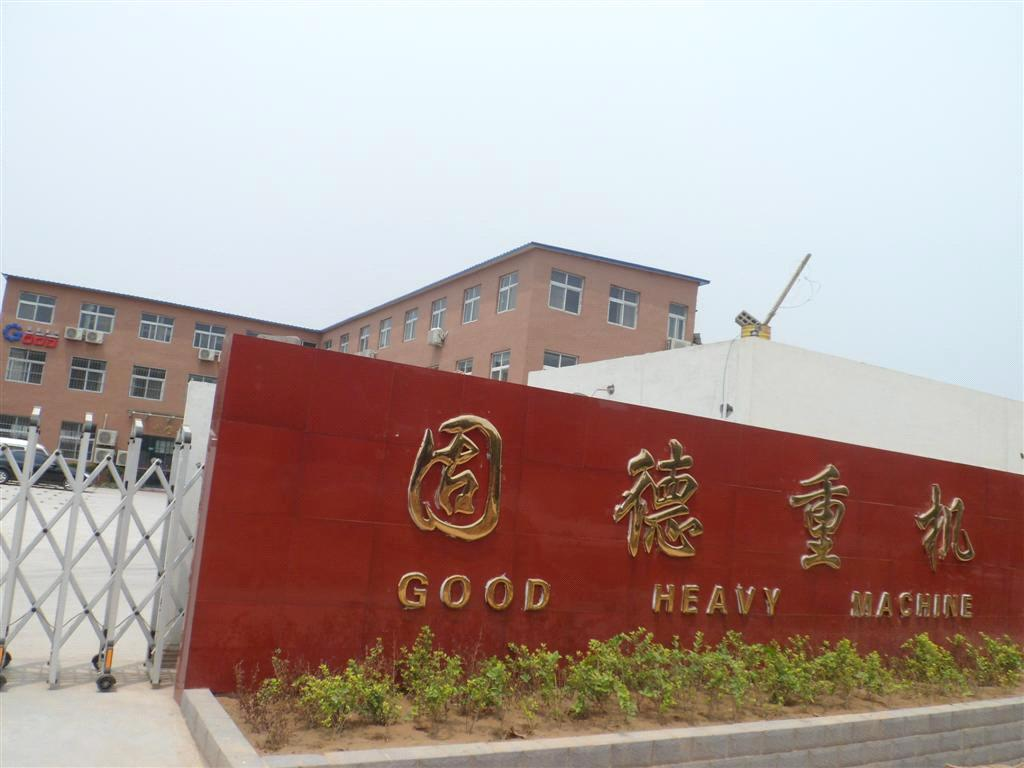Henan good heavy machine manufacture co.,Ltd