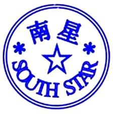 South Star ( China) Import & Export Co., Ltd.