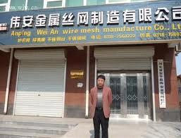 Anping County Weian Wire Mesh Manufacture Co., Ltd.