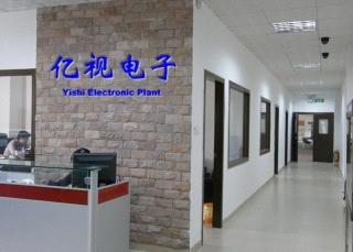 Shenzhen Yishi Electronic Technology Development Co., Ltd.