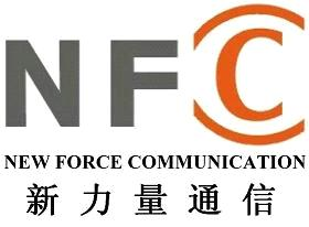 Shenzhen New Force Communication Technology Co., Ltd.
