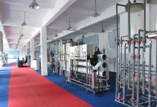 Jiangmen Living Drinking Water Equipment Co., Ltd.