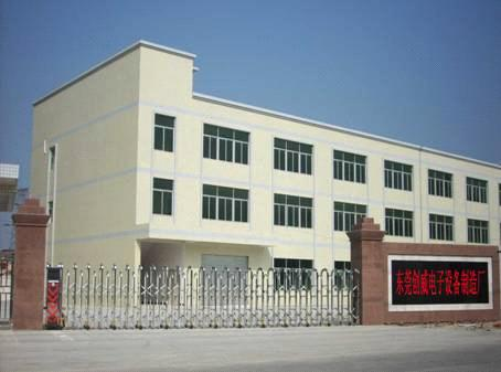 Chuangwei Electronic Equipment Manufactory Ltd