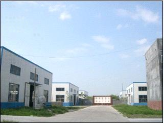 Linyi Ruifeng Wood Co., Ltd.