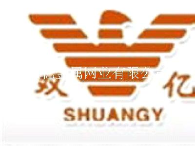 Anping ShuangYi  Metal  Mesh Co., Ltd.
