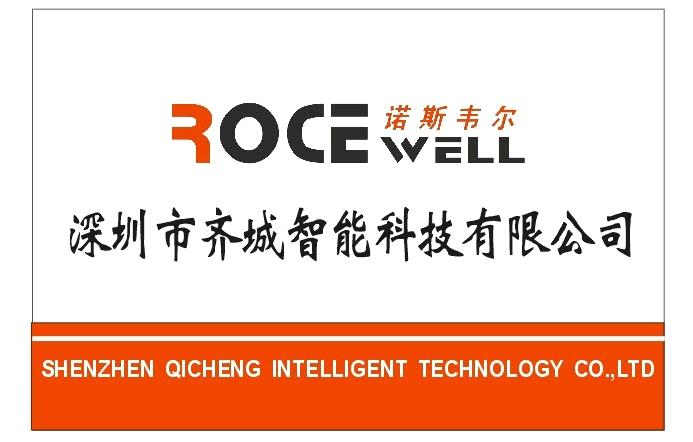 Shenzhen Qicheng Intelligent Technology CO., LTD