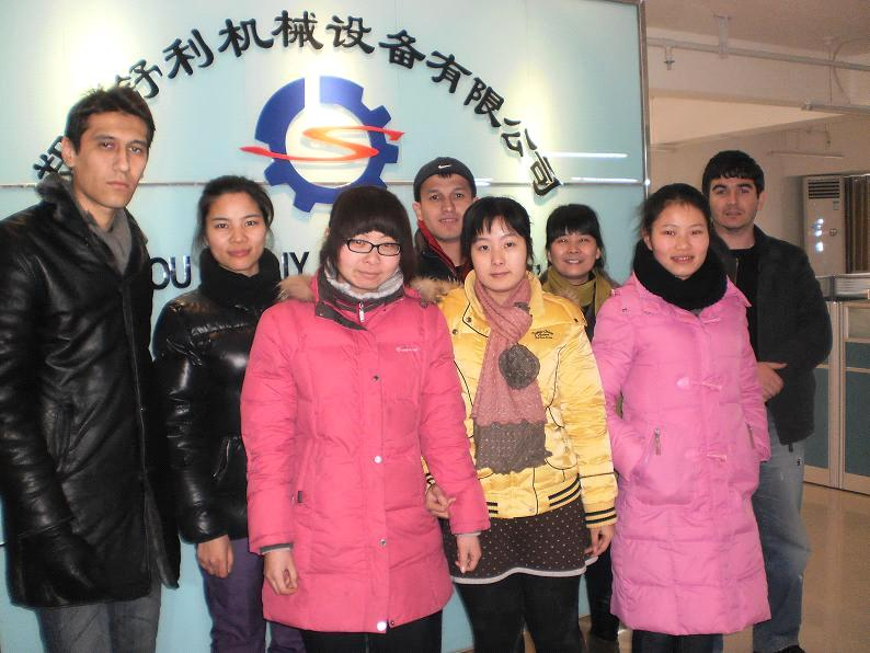Zhengzhou Shuliy Machinery Co., Ltd.
