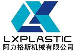 LXplastic Machinery Co., Ltd.