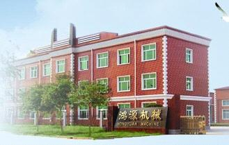 Shijiazhuang Invention Technology Co., Ltd.
