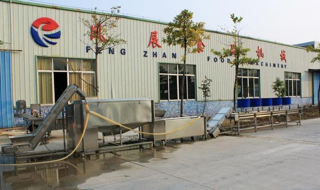 Zhaoqing Fengxiang Foodmachinery Co., Ltd.