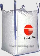 Jiangyin Tongda Packing Co.,Ltd