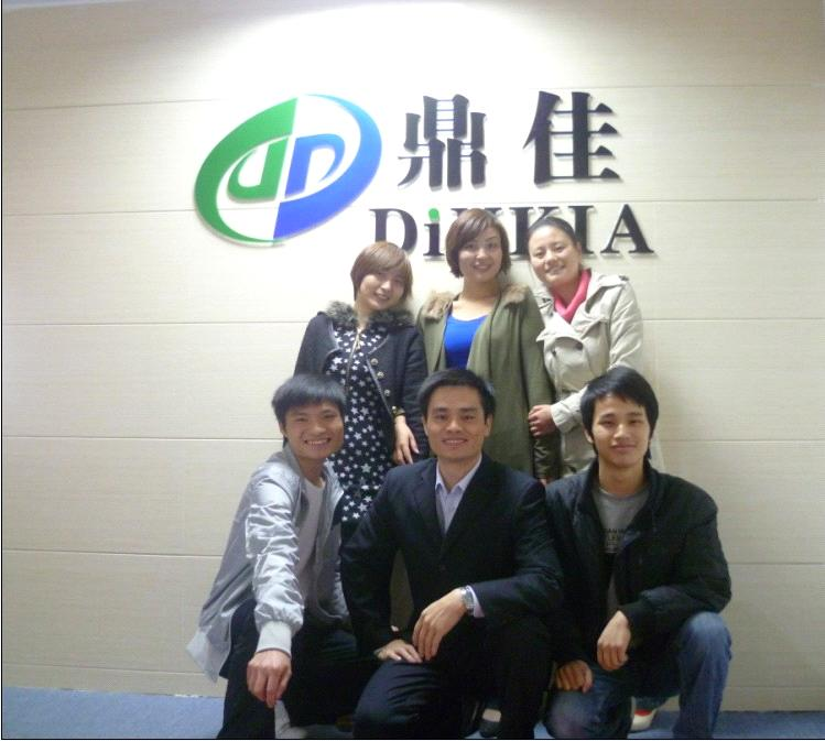 Dinkia Intl Co., Ltd.