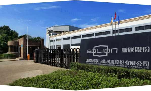 Hunan Shinilion Energy Saving Science & Tec. Co., Ltd.
