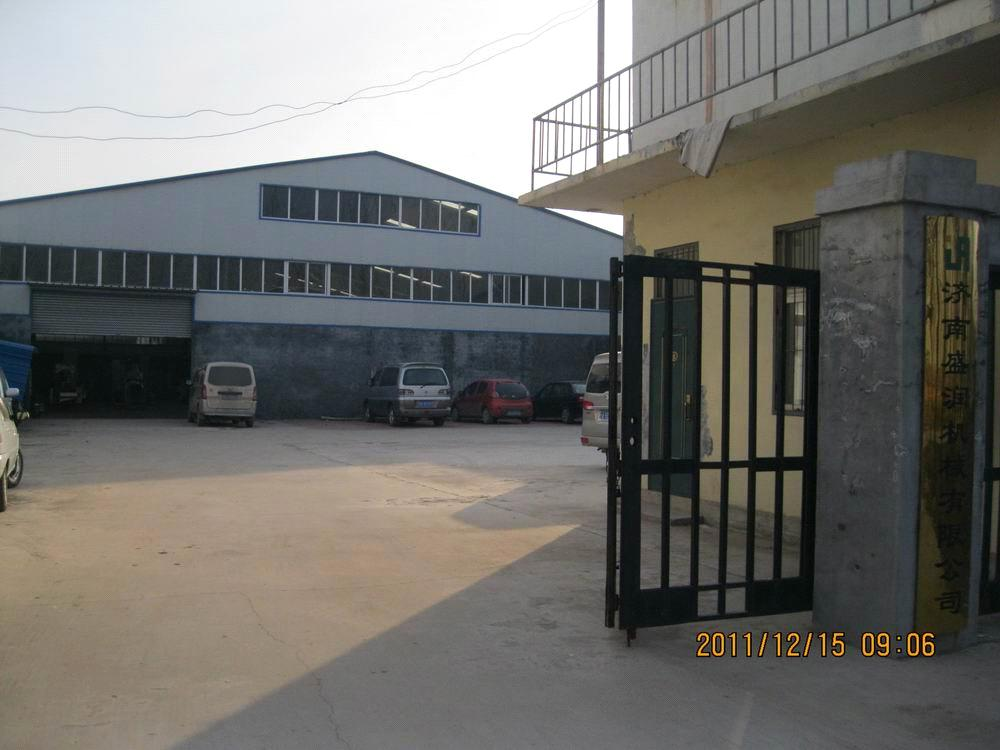 Jinan Shengrun Machinery Co., Ltd.