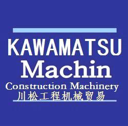 China used Excavator, used Wheel Loader Manufacturer, Manufactory