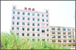 Shenzhen HNC Precision Metal Co., Ltd.