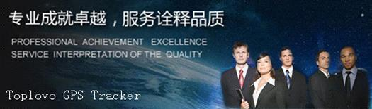 Shenzhen Hengyuetong Co., Ltd.