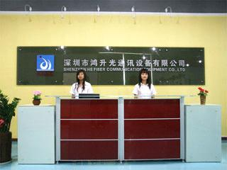 HSGQ Fiber Communication Equipment Co., Ltd.