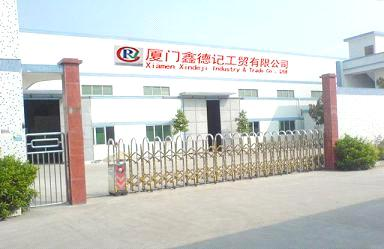 Xiamen Fortunate Co., Ltd.