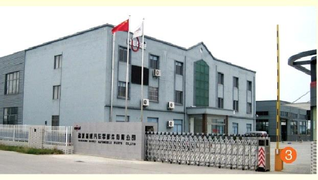 Yancheng Gaiwei Automobile Parts Co., Ltd.