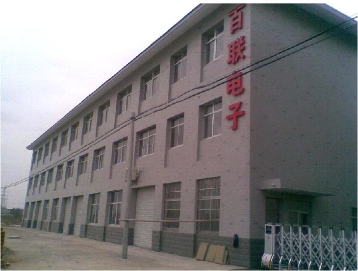 Danyang Bestlink Electronic Co., Ltd.