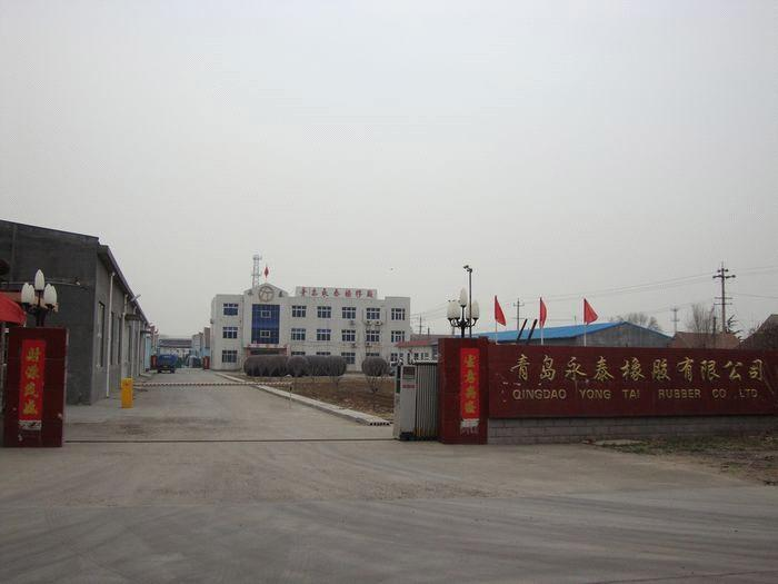Qingdao Florescence Co., Ltd.