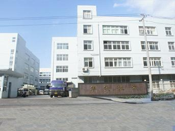 Ruian Huana Machinery Co., Ltd.