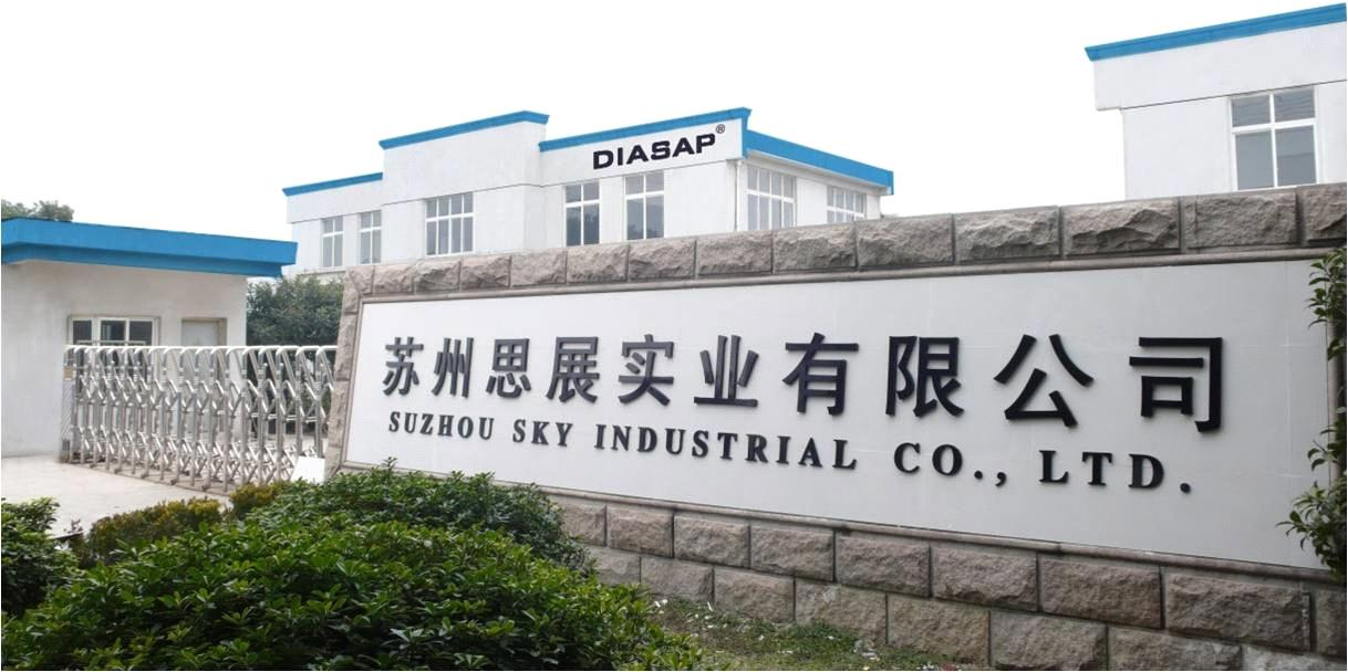 Shanghai Simai Industrial Co., Ltd.