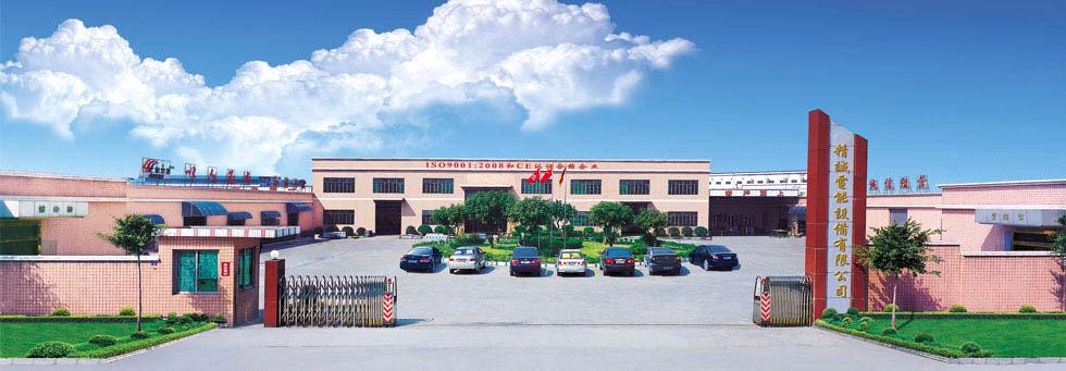 Jingcheng Electric Energy Equipment Co., Ltd.