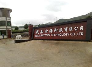 VELA Power Technology Co., Ltd.