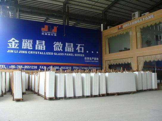 Yunfu Jin Li Jing Stone Co., Ltd.