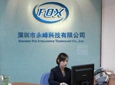 Fox Technology Limited