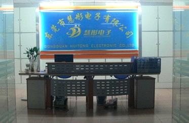 Hui Tong Electronic Co., Ltd.