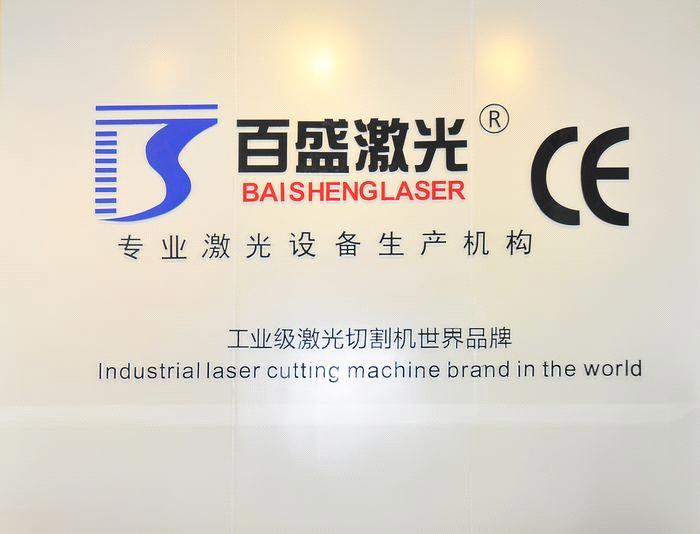Guangzhou Baisheng Electron Technoloy Co., Ltd.