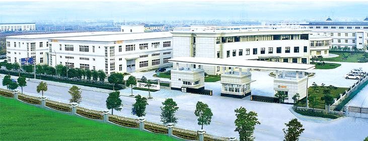 Ningbo Ninggang Permanent Magnetic Material Co., Ltd.