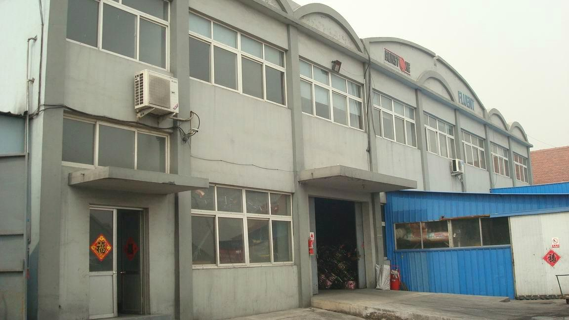 Qingdao Runtong Bubber Co., Ltd.