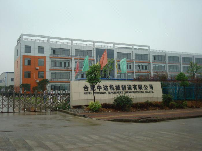 Hefei Get Engineering Equipment Manufacturing Co., Ltd.