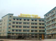 Guangzhou Bright Industrial Co., Limited