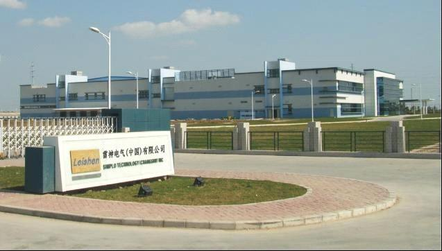Guangzhou Leishen Electric Manufacturing Co., Ltd.