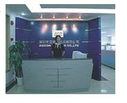 Shenzhen Dezhen Telecommunication Technology Co., Ltd.