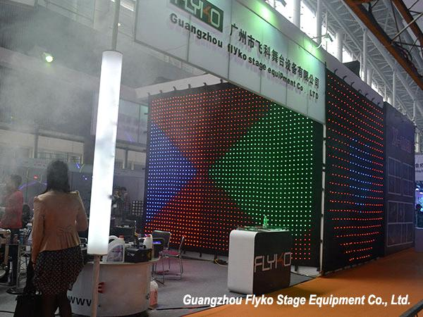 Guangzhou Flyko Stage Equipment Co., Ltd.