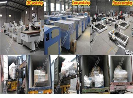 Jinan Maohong Industry & Trade Co., Ltd.