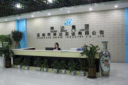 Shenzhen Sacred Industry Co., Ltd.