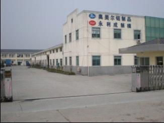 Suzhou Aomeier Aluminium Product Co., Ltd.