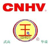 Wuhan Wugao Huarui High Voltage Technology Co., Ltd.