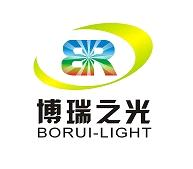 Borui-Light Factory Ltd.
