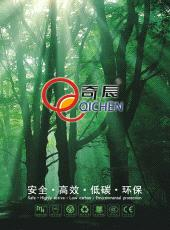 Jinan Qichen Lighting Electrical Co., Ltd.