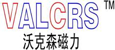 Qingdao Valcrs Magnetic Machinery Co., Ltd.