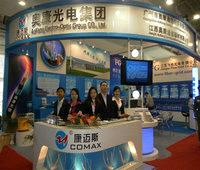 Comax fiber optic Cable Group Company