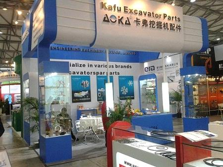 Kafu Engineering Machinery Parts Co., Ltd.